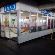 沖縄土産をここで買うのもアリだと思いました。