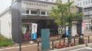 北海道坂本竜馬記念館