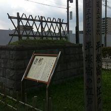 数少ない遺構の江戸見附の跡。