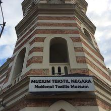 国立テキスタイル博物館
