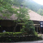 旧東海道にある江戸時代からの茶屋