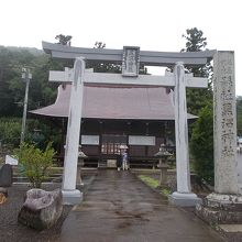 信夫山黒沼神社
