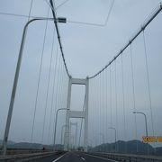 しまなみ海峡最長の橋