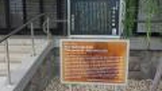 新井白石の墓