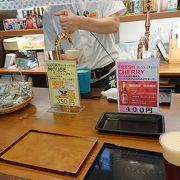 日本酒の蔵でクラフトビールをいただく