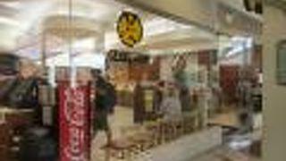 元気寿司 (ワードセンター店)