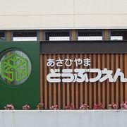 7年ぶりの旭山動物園!!雨…。