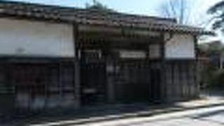 旧鈴木屋敷長屋門