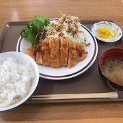 スーパー銭湯 のたまゆら (東苗穂)