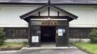 仙北市観光情報センター「角館駅前蔵」