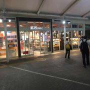 東中野駅の駅ビル