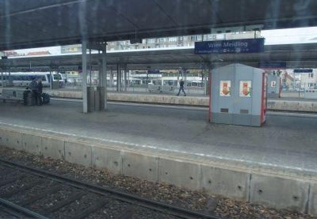 ウィーン マイドリング駅