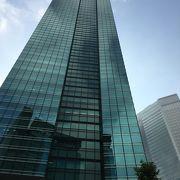 42階の高層ビル
