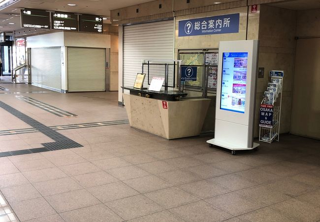 JR難波駅の商業施設!