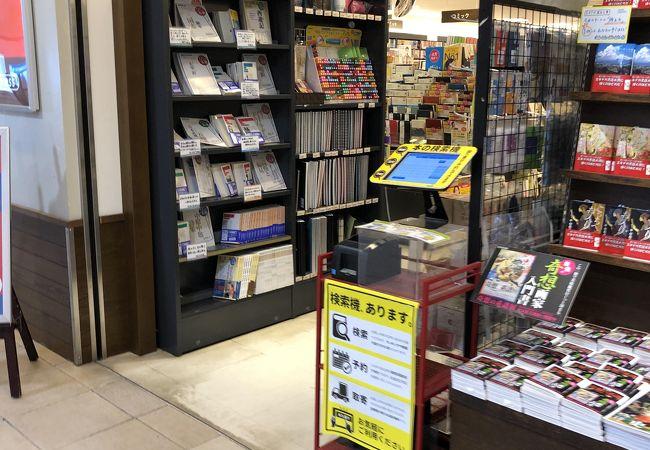 ブック エクスプレス (エキュート上野店)