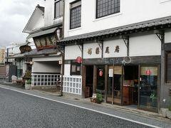 日田のツアー