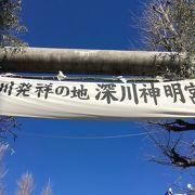 寿老神を祀る神社