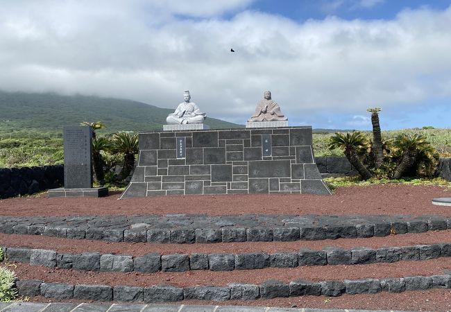 宇喜多秀家公と豪姫の碑