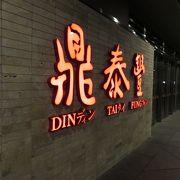 観光名所にある小龍包の名店。