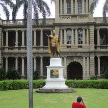 アリイオラニ ハレ (ハワイ州最高裁判所)