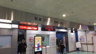 マカオ政府観光局(上環/マカオ・フェリーターミナル)