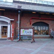 西門紅楼の小さなショッピングモール
