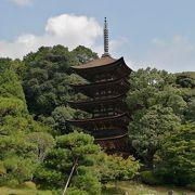 無料で見られる五重塔