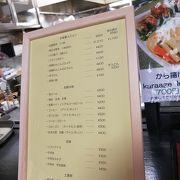 岩国寿司やレンコンコロッケ