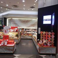 銀座あけぼの 成田空港第二ターミナル店