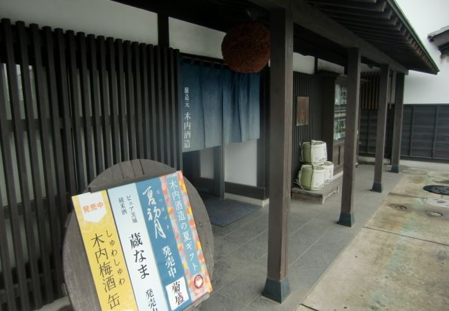 木内酒造本社 売店