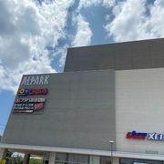 商工センターの大きな商業施設