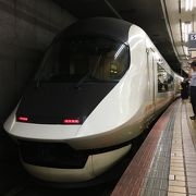 登場から年数が経っても人気列車。