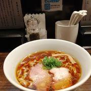 神奈川県ナンバーワンのラーメンとか。