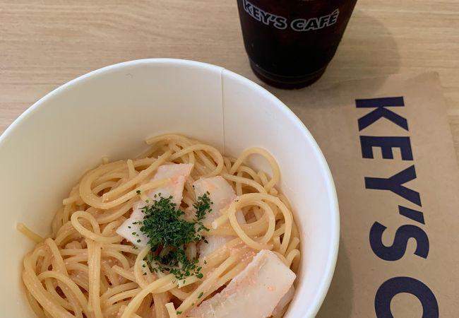 トップス キーズカフェ ラスカ茅ヶ崎店