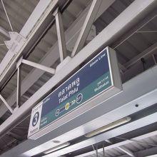 タラートプルー駅 (BTS)