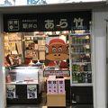 JR松阪駅の小さな駅弁屋