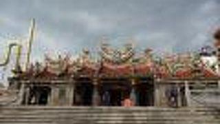 淡水祖師廟