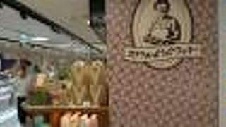 ステラおばさんのクッキー 新浦安アトレ店