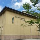 あさご芸術の森美術館