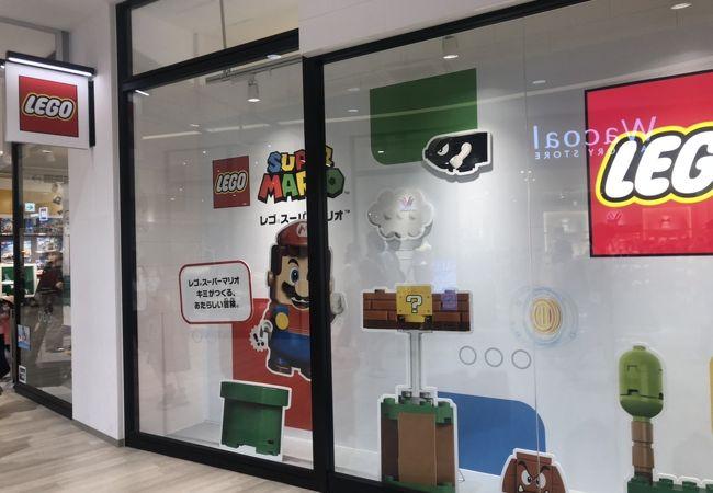 レゴ クリックブリック (横浜ベイサイド店)