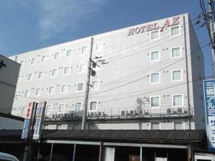 HOTEL AZ 愛媛内子店 写真