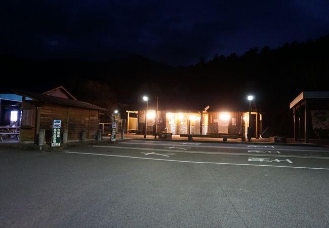 道の駅 温泉の里神山
