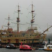 芦ノ湖を運航する海賊船は3隻