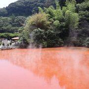お土産では血の池軟膏が有名です
