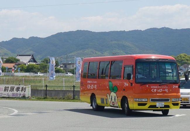 観光の足にも使えるコミバスです