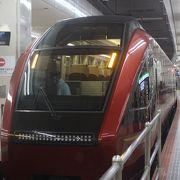 名古屋から難波まで初乗車