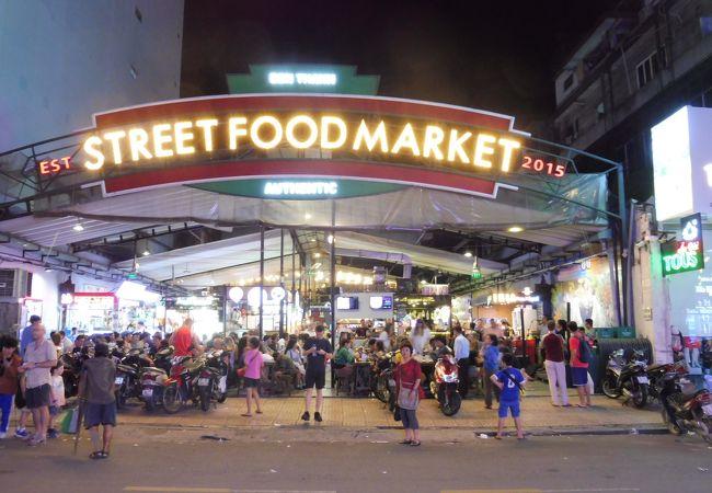 ベンタイン ストリートフードマーケット