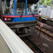2つの地下鉄