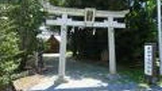 東田中浅間神社