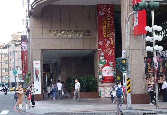 日本のブランドショップも入っていました